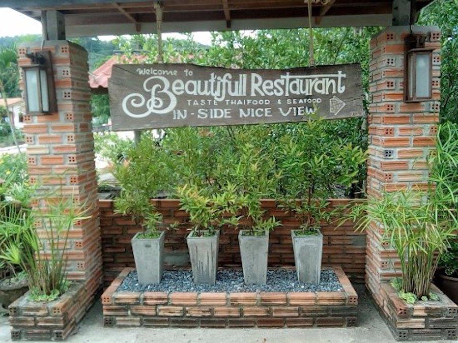 Restaurant marketing signage